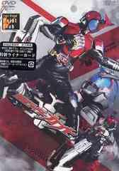 送料無料有/[DVD]/仮面ライダーカブト VOL.4/特撮/DSTD-7254