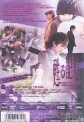 送料無料有/[DVD]/仮面ライダーカブト VOL.5/特撮/DSTD-7255