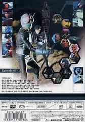 送料無料有/[DVD]/仮面ライダー Vol.2/特撮/DSTD-6392