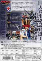 送料無料/[DVD]/バトルフィーバーJ VOL.1/特撮/DSTD-7096