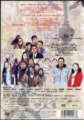 送料無料有/[DVD]/TRICK トリック -劇場版-/邦画/TDV-2719D