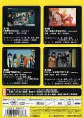 送料無料有/[DVD]/プレイガール Premium Collection vol.1/テレビドラマ/DSTD-6641
