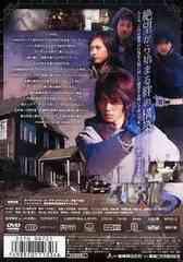 送料無料有/仮面ライダー剣(ブレイド) Vol.1/特撮/DSTD-6721