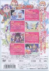 送料無料有/祝(ハピ☆ラキ)! ビックリマン VOL.9/アニメ/DSTD-7329