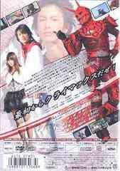 送料無料有/[DVD]/仮面ライダー電王 VOL.1/特撮/DSTD-7601