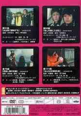 送料無料有/[DVD]/プレイガール Premium Collection vol.2/テレビドラマ/DSTD-6642