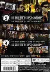 送料無料有/[DVD]/あぶない刑事 Vol.2/TVドラマ/DSTD-6706