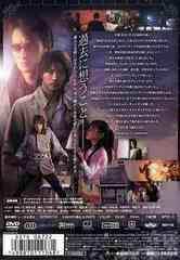 送料無料有/仮面ライダー剣(ブレイド) Vol.2/特撮/DSTD-6722