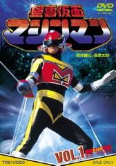 送料無料有/[DVD]/星雲仮面マシンマン VOL.1/特撮/DSTD-7194