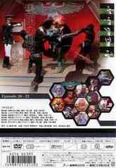 送料無料有/[DVD]/仮面ライダー Vol.5/特撮/DSTD-6395