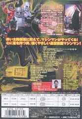 送料無料有/[DVD]/星雲仮面マシンマン VOL.2/特撮/DSTD-7195