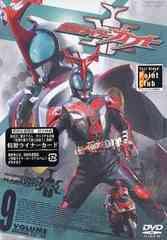送料無料有/[DVD]/仮面ライダーカブト VOL.9/特撮/DSTD-7259