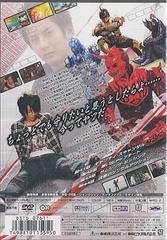 送料無料有/[DVD]/仮面ライダー電王 VOL.11/特撮/DSTD-7611