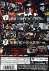 送料無料/[DVD]/あぶない刑事 Vol.4/TVドラマ/DSTD-6708