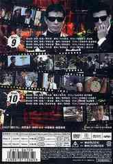 送料無料有/[DVD]/あぶない刑事 Vol.5/TVドラマ/DSTD-6709