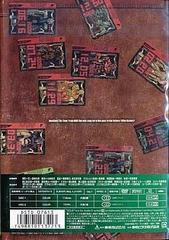 送料無料/[DVD]/仮面ライダー電王 VOL.12 特別版/特撮/DSTD-7613