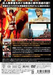 [DVD]/プレミアムプライス版 ロード島の要塞 HDマスター版 [数量限定版]/洋画/NORS-31