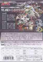 送料無料/[DVD]/科学戦隊ダイナマン VOL.2/特撮/DSTD-6734