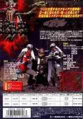 送料無料有/[DVD]/宇宙からのメッセージ 銀河大戦 Vol.3/特撮/DSTD-6487