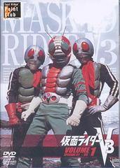 送料無料有/[DVD]/仮面ライダーV3 VOL.1/特撮/DSTD-6591