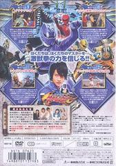 送料無料有/獣拳戦隊ゲキレンジャー VOL.3/特撮/DSTD-7623