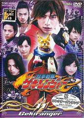 送料無料有/[DVD]/獣拳戦隊ゲキレンジャー VOL.11/特撮/DSTD-7631