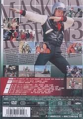 送料無料有/[DVD]/仮面ライダーV3 VOL.2/特撮/DSTD-6592