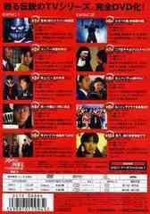 送料無料有/スケバン刑事II 少女鉄仮面伝説 Vol.1/TVドラマ/DSTD-6664