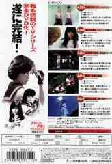 送料無料有/[DVD]/スケバン刑事III 少女忍法帖伝奇 Vol.5/TVドラマ/DSTD-6672