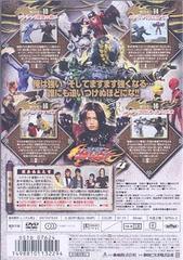 送料無料有/獣拳戦隊ゲキレンジャー VOL.4/特撮/DSTD-7624
