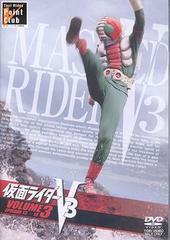 送料無料有/[DVD]/仮面ライダーV3 VOL.3/特撮/DSTD-6593