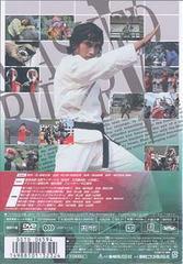 送料無料有/[DVD]/仮面ライダーV3 VOL.4/特撮/DSTD-6594