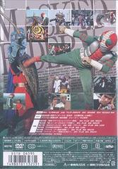 送料無料有/[DVD]/仮面ライダーV3 VOL.5/特撮/DSTD-6595