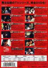 送料無料/[DVD]/スケバン刑事II 少女鉄仮面伝説 Vol.4/TVドラマ/DSTD-6667