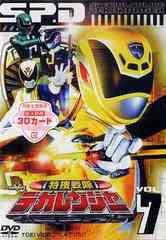 送料無料有/[DVD]/特捜戦隊デカレンジャー Vol.7/特撮/DSTD-6747