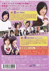 送料無料有/ケータイ少女 ?恋の課外授業? Vol.5/TVドラマ/GADH-1224