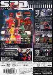 送料無料有/[DVD]/特捜戦隊デカレンジャー Vol.8/特撮/DSTD-6748