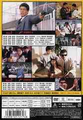 送料無料有/[DVD]/もっとあぶない刑事 Vol.1/TVドラマ/DSTD-6764