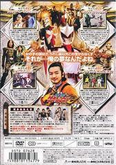 送料無料有/[DVD]/獣拳戦隊ゲキレンジャー VOL.8/特撮/DSTD-7628