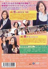 送料無料有/ケータイ少女 ?恋の課外授業? Vol.6/TVドラマ/GADH-1225