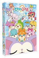 送料無料有/[DVD]/かみさまみならい ヒミツのここたま DVD-BOX vol.2/アニメ/ZMSZ-10642の画像