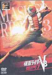 送料無料有/[DVD]/仮面ライダーV3 VOL.7/特撮/DSTD-6597