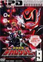 送料無料有/[DVD]/特捜戦隊デカレンジャー Vol.9/特撮/DSTD-6749