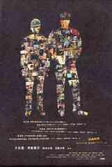 送料無料有/[DVD]/相棒 pre season DVD-BOX/TVドラマ/SD-151