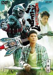送料無料有/[DVD]/仮面ライダー響鬼 Vol.4/特撮/DSTD-6934