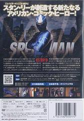 送料無料有/SPEED MAN/洋画/FMDS-5077
