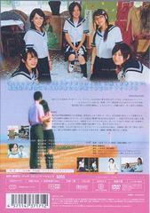 送料無料有/STAY Vol.2/オリジナルV/GADH-1171