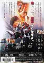 送料無料有/[DVD]/仮面ライダー響鬼 Vol.5/特撮/DSTD-6935