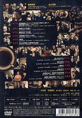 送料無料有/[DVD]/相棒 season 1 DVD-BOX/TVドラマ/SD-154