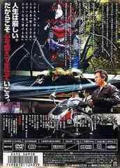 送料無料有/[DVD]/仮面ライダー響鬼 Vol.8/特撮/DSTD-6938